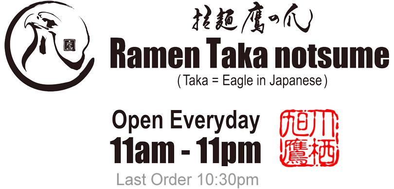 #RamenTaka Vancouver