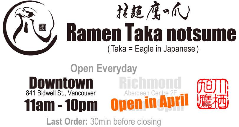 Ramen Taka logo