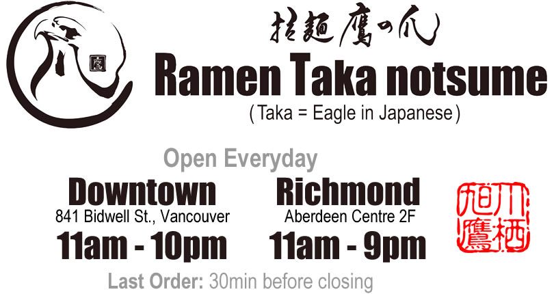 Ramen Taka notsume logo