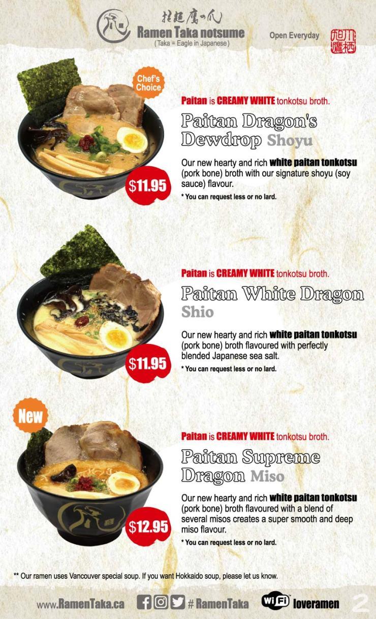 menu_2019_02_p2