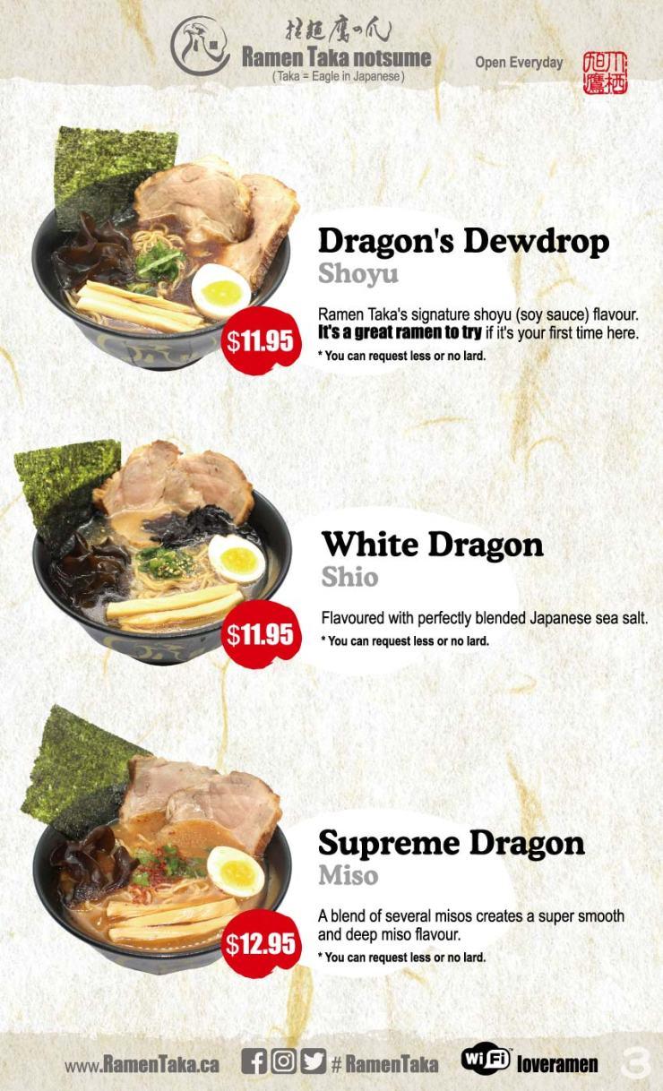 menu_2019_02_p3
