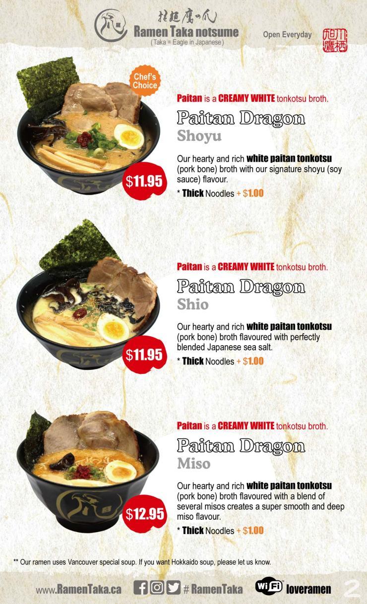 menu_2019_07_p2