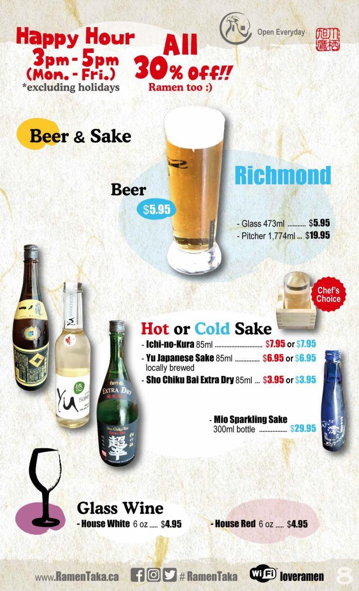 menu_2019_07_p8 酒Rich_OK