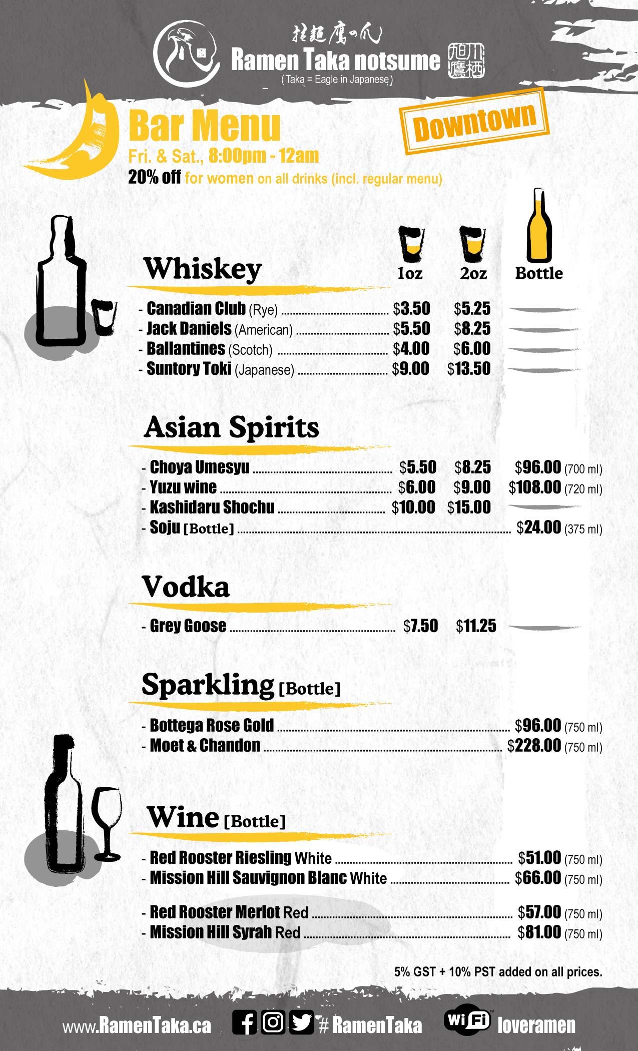 N-menu_2019_10_酒