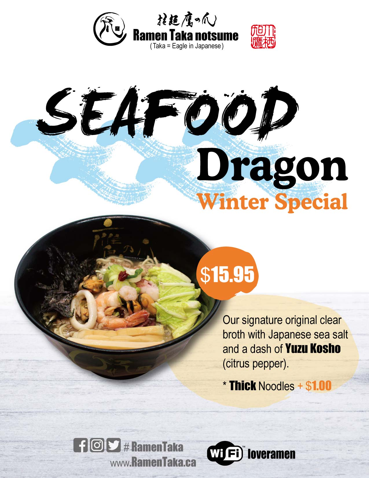 2019-12_seafood_02