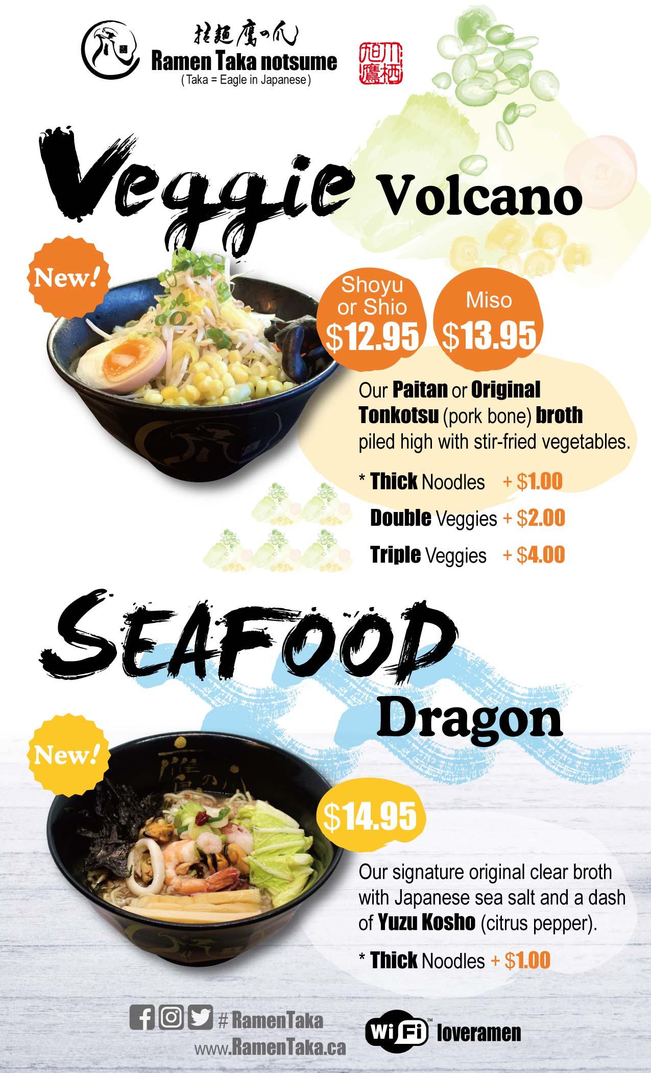 veggie_seafood_01