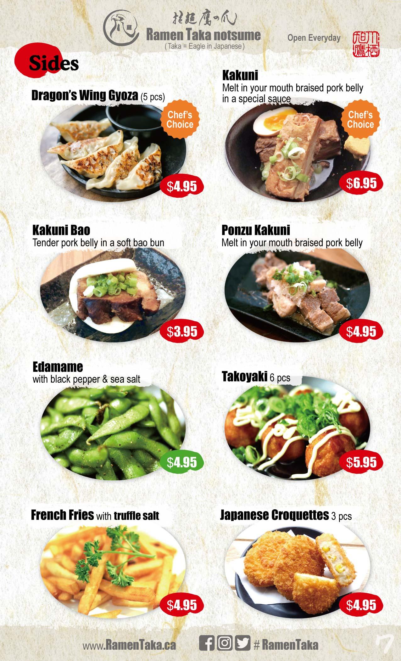 07-menu_2020_06_p7 サイド2