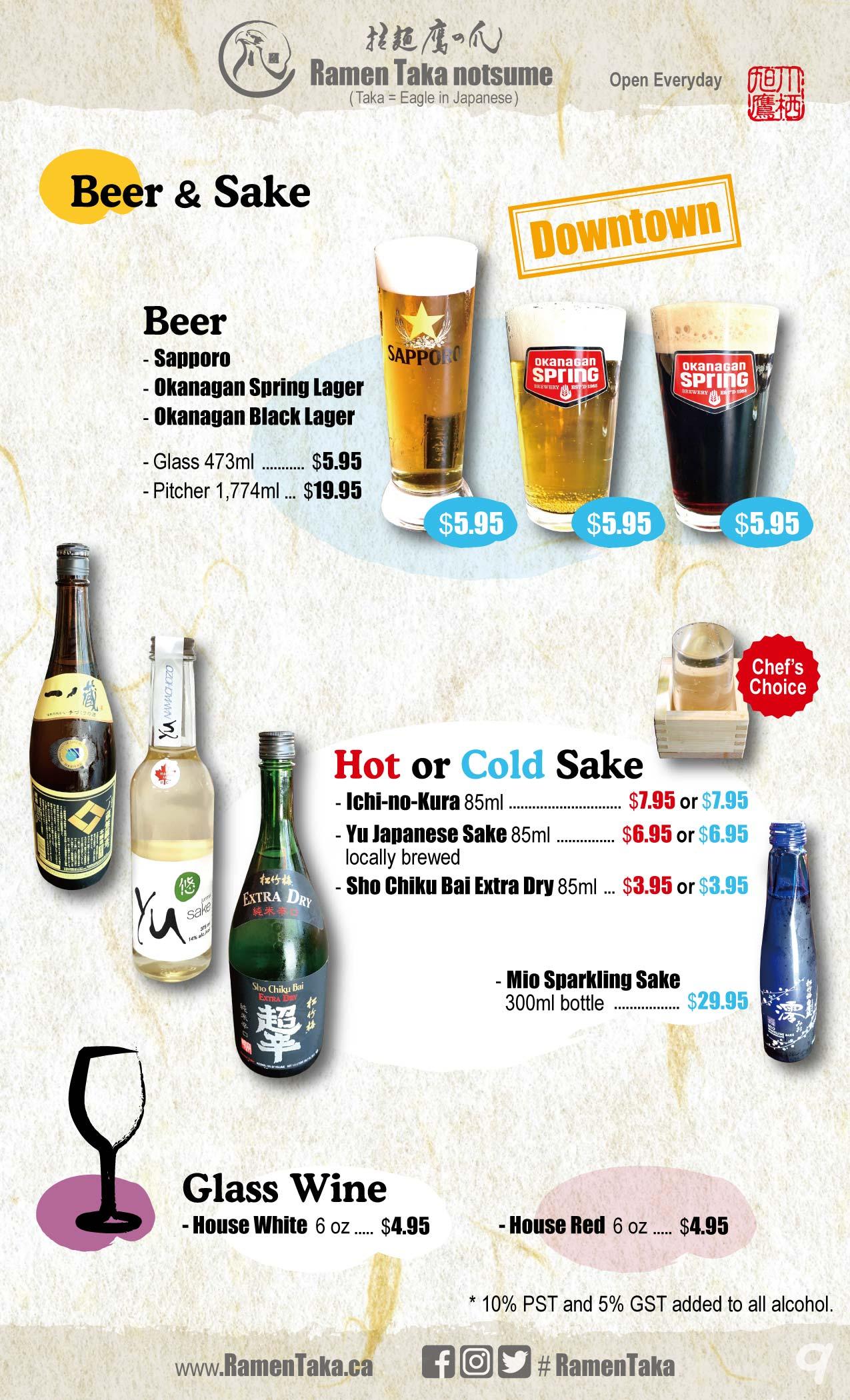09-1-menu_2020_06_p9 酒Down