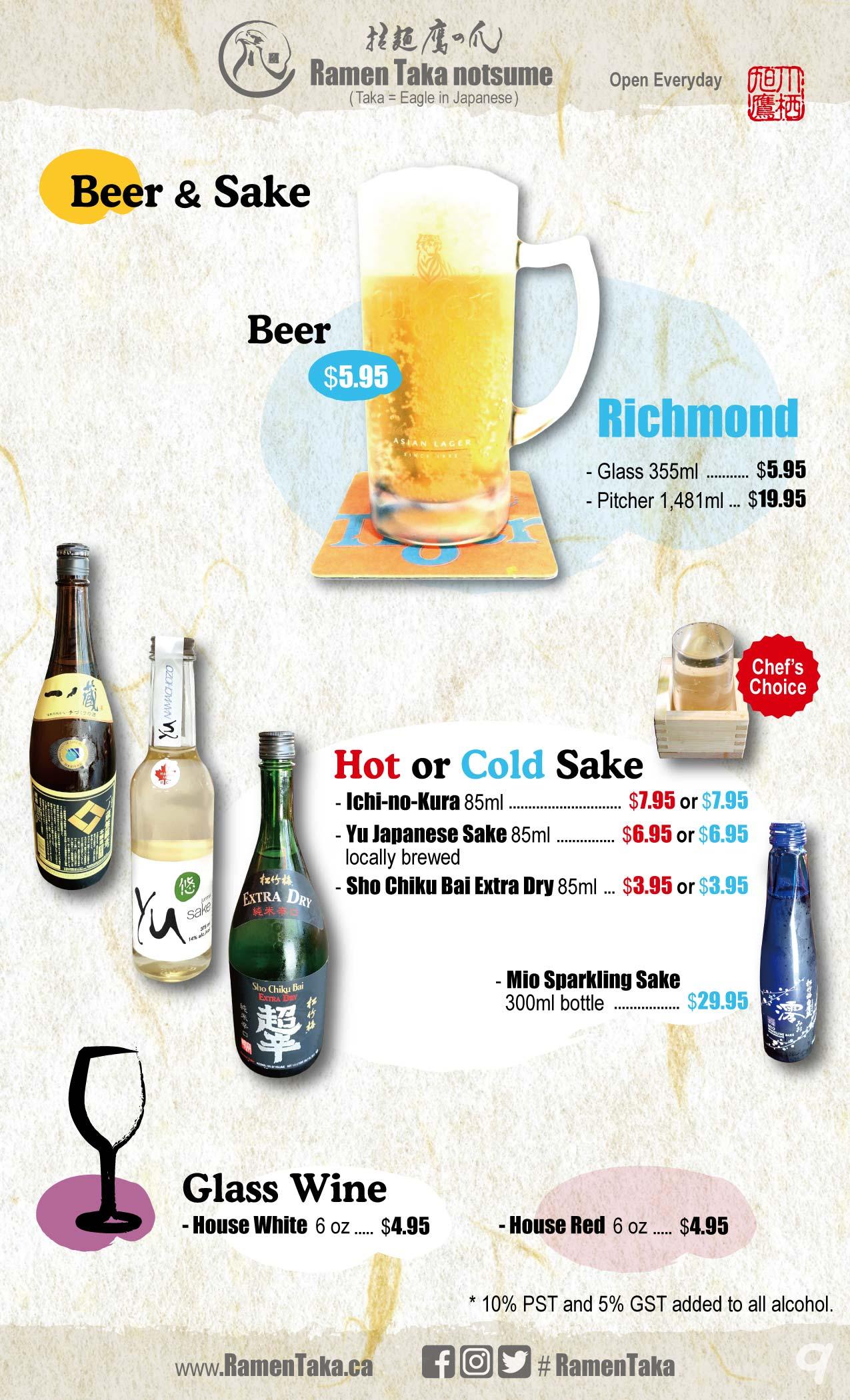 09-2-menu_2020_06_p9 酒Rich