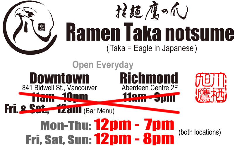 #RamenTaka notsume Vancouver & Richmond