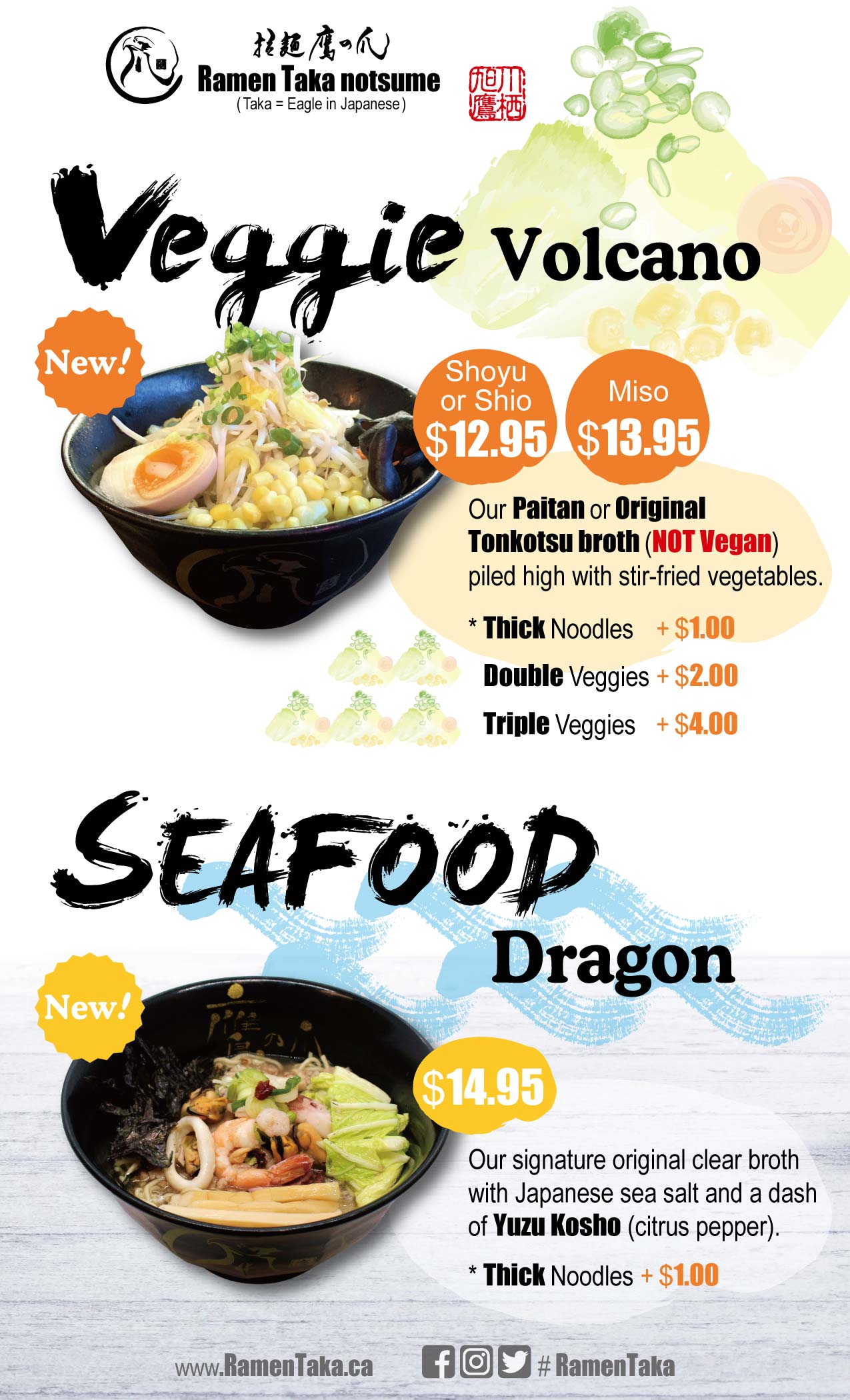 11-menu_2020_06_veggie_seafood